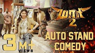 Download Maari 2 - Auto Stand Comedy   Dhanush   Sai Pallavi   Krishna   Tovino Thomas Video