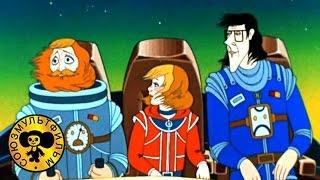 Download Тайна третьей планеты | Советский мультфильм для детей Video
