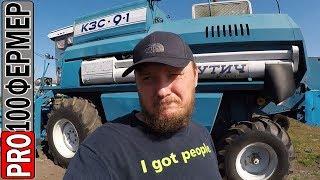 Download Обзор комбайна СЛАВУТИЧ 9.1. У Украины есть свой комбайн? Video
