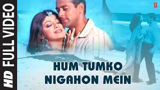 Download ″Hum Tumko Nigahon Mein″ Garv-Pride & Honour Ft. Salman Khan, Shilpa Shetty Video
