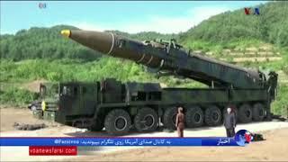Download چطور ایران و کره شمالی مخفیانه برنامه موشکی خود را پیش بردند Video