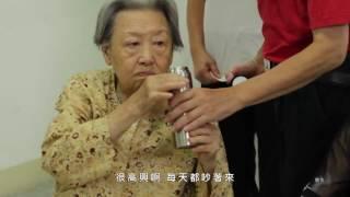 Download 105年重陽敬老影片 完整版 Video