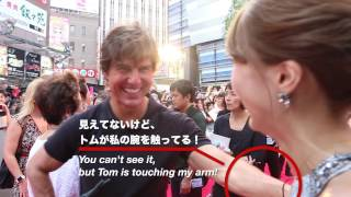 Download トムクルーズにインタビュー!// Interviewing Tom Cruise! 〔# 348〕 Video