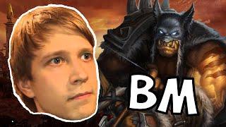 Download Savjz meets Max BM Hunter on Ladder Video
