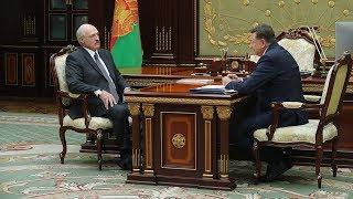 Download «Систему потребкооперации нужно встряхнуть». Лукашенко принял с докладом главу «Белкоопсоюза» Video