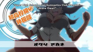 Download Akane Owari compilation Video