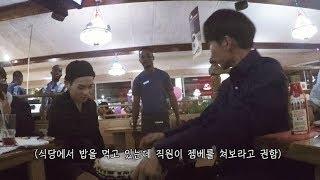 Download 온 몸에 소름 돋는 한국인들의 남아공 즉석 공연 (feat 하모나이즈) 'Circle of Life' Live Video