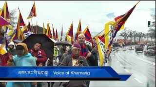 Download 59th Tibetan National Uprising Day 10th March 2018 Geneva-Switzerland Video