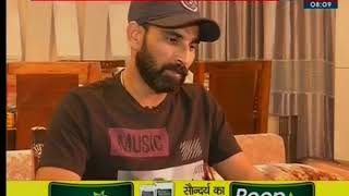 Download NWI's Exclusive: Conversation With Mohammad Shami Video