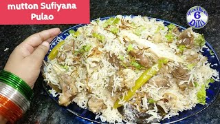 Download Mutton Sufiyana White Pulao - Try kare biryani se different dish is Bar | mutton motiya pulao unique Video