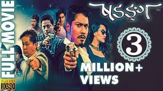 Download SADANGA || षडङग || Nepali Movie || Full HD Video