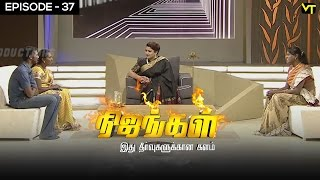 Download Nijangal - With Kushboo - நிஜங்கள் Sun TV Episode 37 | 07/11/2016 | Vision Time Video
