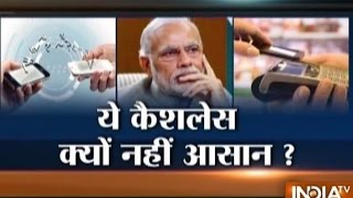 Download India Move to Cashless Transactions after Demonetisation Move by PM Modi Video