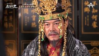 Download 고구려 미스터리男, 도망자 '을불'의 정체는?! Video