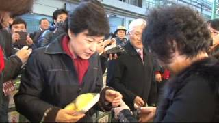 Download 박근혜후보 대전 노은동시장에서 생긴일.wmv Video
