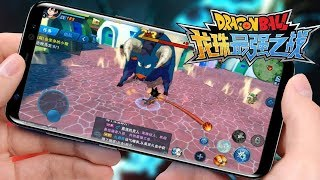Download How to register dragon ball strongest warrior with game play Video