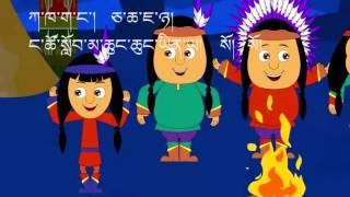 Download Tibetan Alphabet. དབྱངས་གསལ་སོ་བཞིའི་བདག་པོ། བདག་པོ། Video