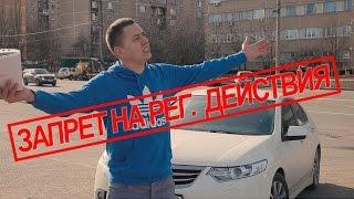 Download Внезапные проблемы на проверенном авто. Важно знать! Video