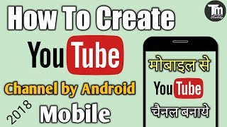 Download How to Create a YouTube Channel in Mobile & Earn Money in 2018 [Full Tutorial Hindi] Video