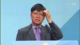 Download [뉴스핌 포럼 영상] 이병태 교수 ″사물인터넷, 비즈니스의 근본 바꿀 것″ Video