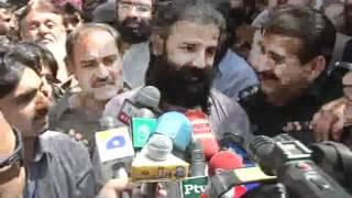 Download Shahzain Bugti Arrest PKG Shahid Rind Video