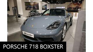Download Porsche 718 Boxster - Walkaround Exterior Video
