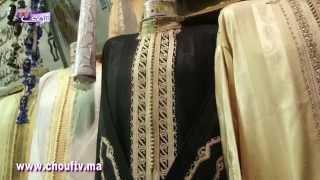 Download عيد الفطر ينعش أصحاب محلات بيع الألبسة التقليدية Video