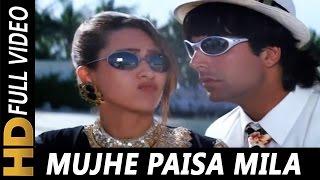 Download Mujhe Paisa Mila Yaar Aisa Mila   Kumar Sanu, Kavita Krishnamurthy   Lahoo Ke Do Rang Songs Video