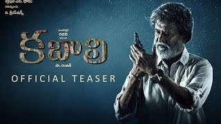 Download Kabali Telugu Movie | Official Teaser | Rajinikanth | Radhika Apte | Pa Ranjith Video