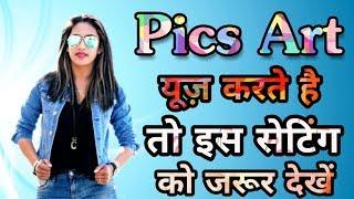 Download PicsArt New Secret Settings 2018 | Cb Editing Settings | Hidden Secrets of Picsart | By Online Trick Video