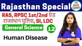 Download 2:00 PM | Rajasthan Special General Science by Shipra Ma'am | Day #12| Human Disease Video