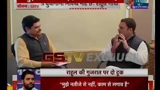 Download गुजरात चुनाव : मतदान से एक दिन पहले राहुल गांधी के टीवी इंटरव्यू Video