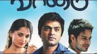 Download Vaanam Tamil Full Movie   Simbu   Anushka   Bharath   Santhanam   Star Movies Video