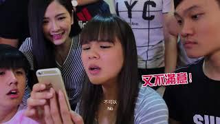 Download 最Beh Tahan的事3 Video