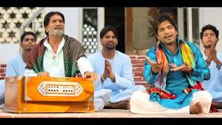 Peer Nigahe Wala | Jai Masta Di Bol | Full HD Punjabi