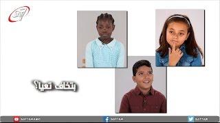 Download رأي الأطفال في العمليات والزيارات فى المستشفى - بنتكلم عن عملية عادية - برنامج ابرة وخيط جديد Video