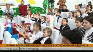 Download В Атырау бизнесвумен решили взять под опеку 25 детей-сирот Video