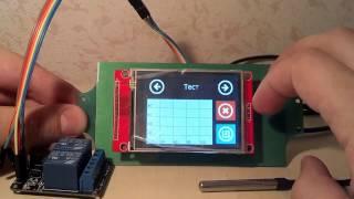 Download Uniholic ESP8266 Video