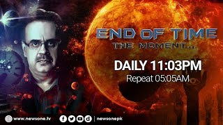 Download End Of Time | The Moment | 28-May-2017 | Episode 1 Video
