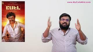 Download Petta review by Prashanth Video
