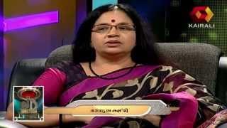 Download My Valyamma didn't like Mohanlal speaking to me: Bhagyalakshmi Video
