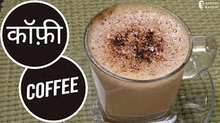 Download Coffee Video