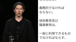 Download UDHR Japanese Article 26 Miyavi Video