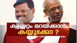 Download MM Mani against Devikulam sub collector Joyis George issue | Asianet News Hour 19 Nov 2017 Video