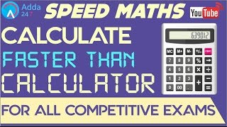 Download Speed Maths - Calculate Faster Than Calculator - SBI PO MAINS, SSC CGL 2017, BOB, NIACL, RBI Video