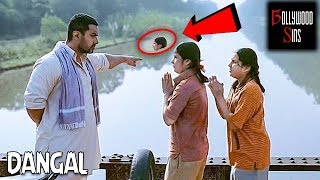 Download [PWW] Plenty Wrong With DANGAL Movie (67 MISTAKES In Dangal) | Aamir Khan | Bollywood Sins #28 Video
