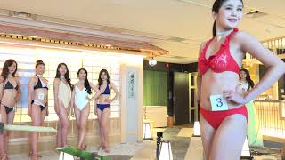Download Miss Tourism World Japan Final Show, 2nd round, 24 September 2017 Video