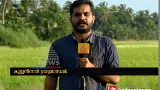 Download Marthandam Lake Encroachment; more evidence against Thomas Chandy   Asianet News Investigation Video