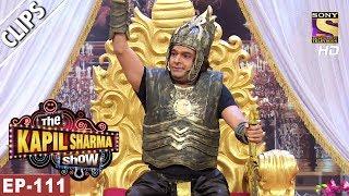 Download Kapil Sharma As Bahubali - The Kapil Sharma Show - 3rd Jun, 2017 Video