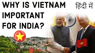 Download Why Vietnam is Important for India? भारत-वियतनाम के संबंध Current Affairs 2018 Video